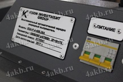Шкаф Светоч 01-04со встроенным контрольно-измерительным блоком