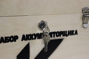 Фото центрального замка ящика аккумуляторного К-201