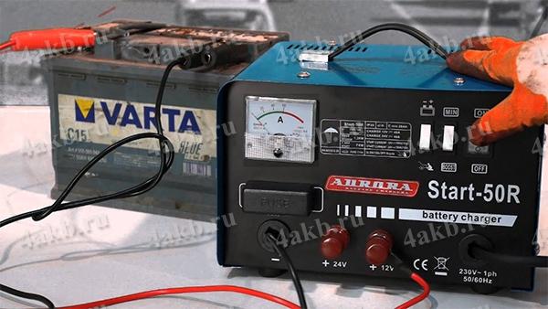 Использование пуско-зарядных устройств