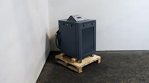 Фото зарядного устройства для тепловозной батареи