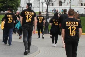 День рождения компании 4АКБ-ЮГ - прогулка по владимиру