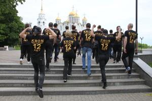 День рождения компании 4АКБ-ЮГ - Владимир