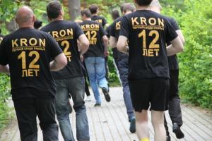День рождения компании 4АКБ-ЮГ - пробежка перед веревочным курсом
