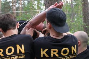 День рождения компании KRONVUZ - веревочный курс, конкурс паутина