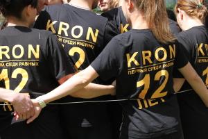 День рождения компании KRONVUZ - веревочный курс, конкурс спираль