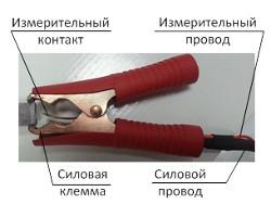 Специальный щуп для точного измерения напряжения