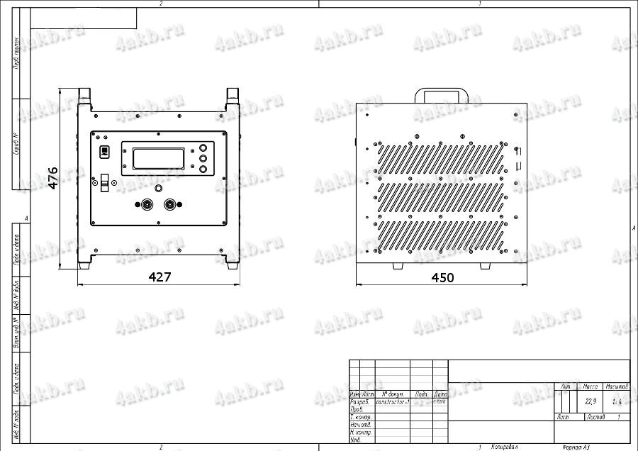 Чертеж зарядно-разрядного выпрямителя ВЗА-Р (маленький корпус - 2)