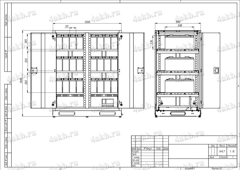 Чертеж шкафа ШМА-02К.1500 вместе с аккумуляторами