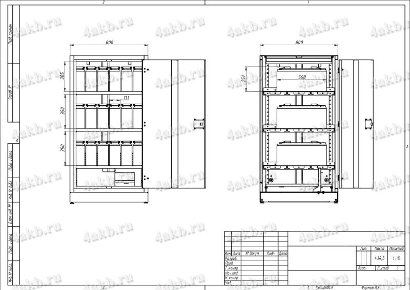 Чертеж шкафа ШМА-01К.1500 вместе с аккумуляторами