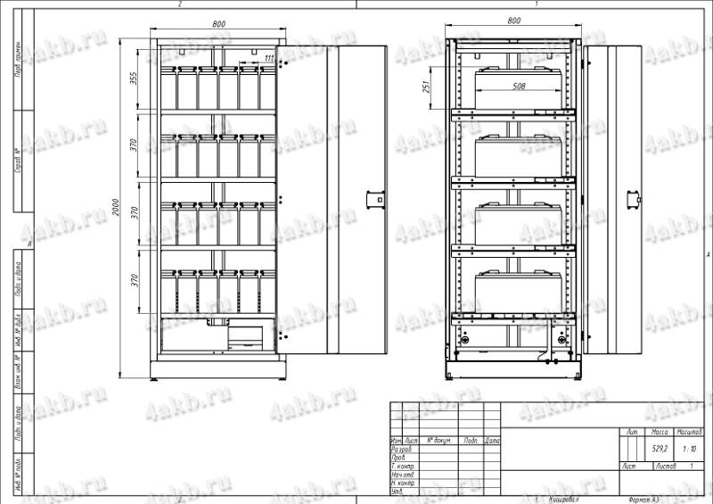 Чертеж шкафа ШМА-01К.2000 вместе с аккумуляторами
