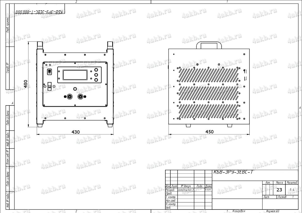 Чертеж импульсного автоматического зарядного устройства в корпусе серии Зевс-Т-Д