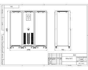 Чертеж зарядного выпрямителя в корпусе ВЗА-3