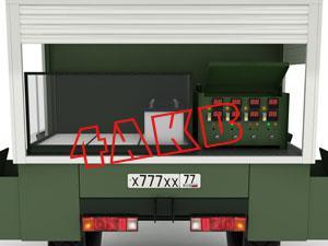 Контейнер оснащён встроенным зарядным шкафом для АКБ и КЗО (комплект зарядный однофазный), фото 12