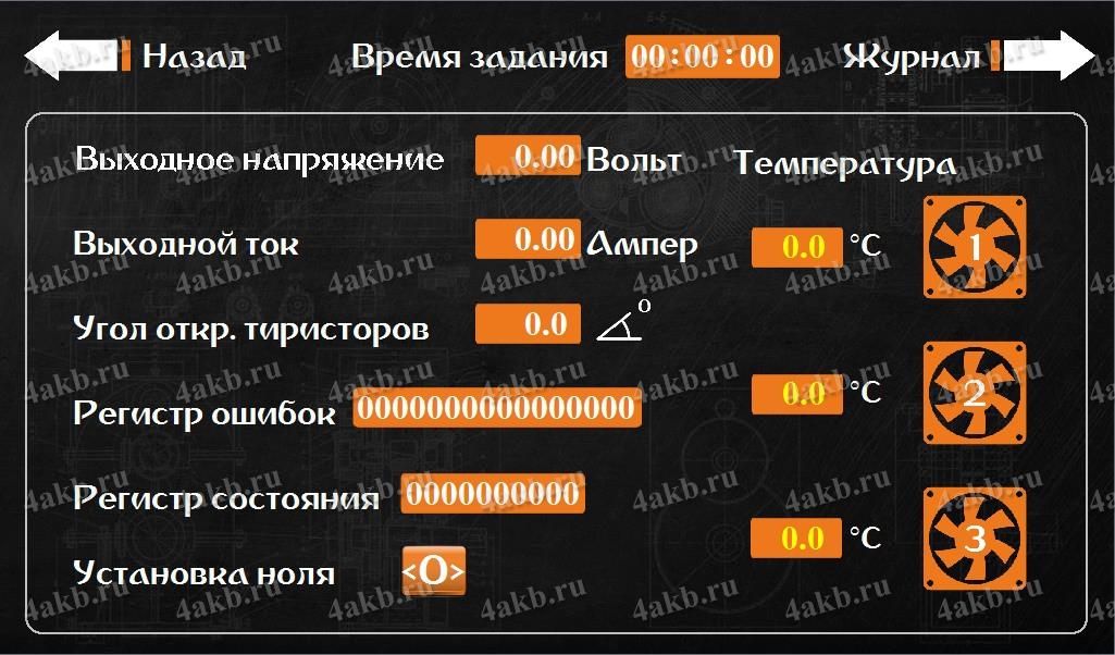 Системное меню