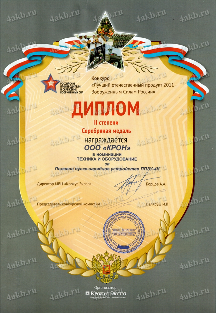 Купить диплом белгород Услуга Москва Купить диплом белгород