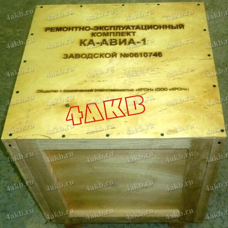 Комплект аккумуляторщика КА-АВИА-1 в укомплектованном виде