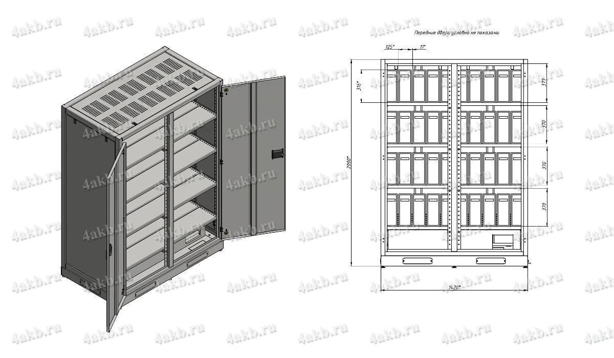 Чертеж шкафа для хранения АКБ KRONVUZ-БК-1 (рис.1)