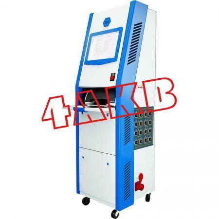 Производство электротехнического оборудования