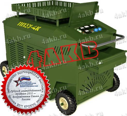 Зарядно-пусковое устройство для военной техники