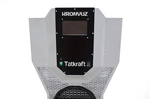 Брендирование зарядного устройства серии Tatkraft