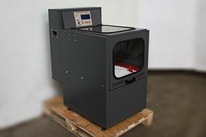 Фото зарядно-разрядного шкафа серии Светоч-04 общий вид