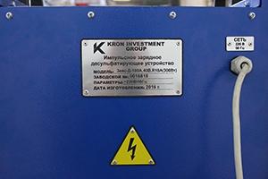 фото шильды зарядного устройства Зевс-Д-100А.40В.R18A(300Вт)