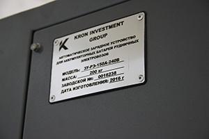 Фотография шильды ЗУ-РЭ-150А-240В