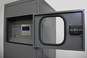 Фото замка защитной крышки ЗУ-РЭ-150А-240В