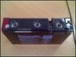 корпус устройства АКБ