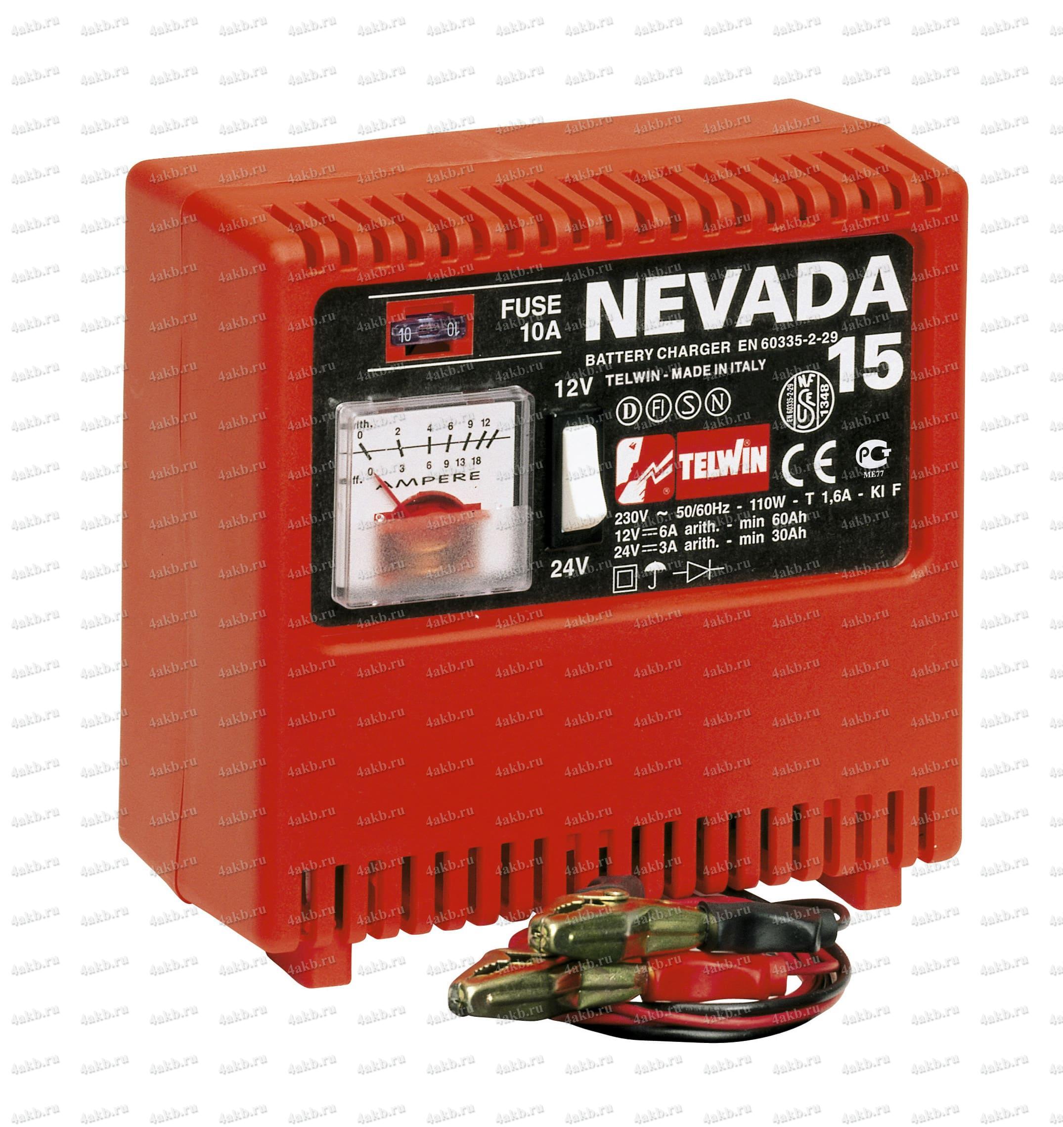 зарядное устройство автомобильного аккумулятора
