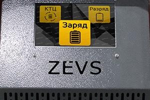 Фото сенсорного экрана на устройстве ZEVS