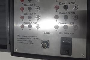 Фотография каналов для подключения аккумуляторов