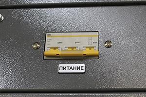 Фото панели управления питанием зарядного выпрямителя ВЗА-М-6-100-60