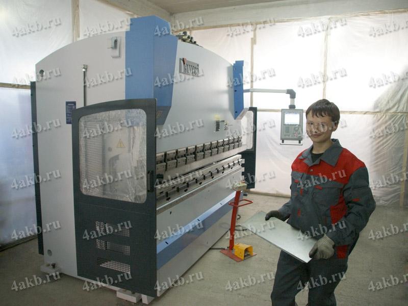 Завод электротехнического оборудования
