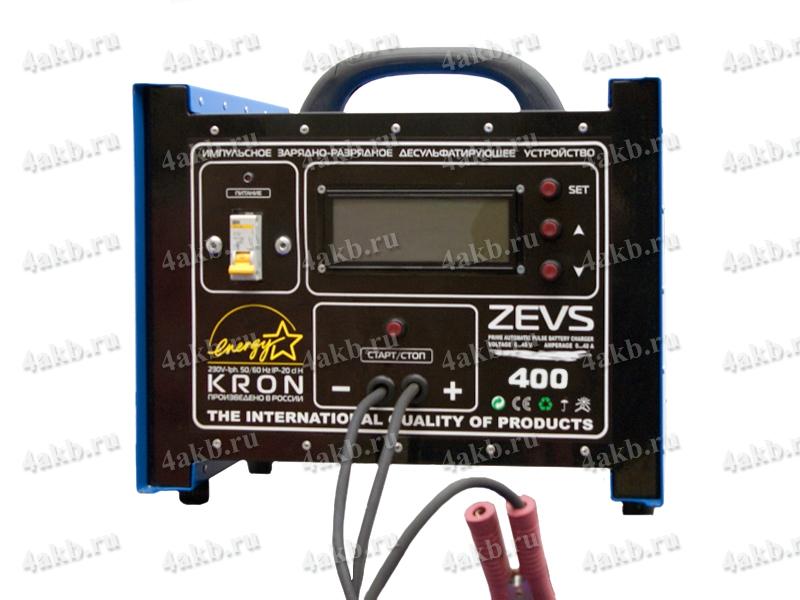 Автоматическое зарядно разрядное устройство Зевс 400