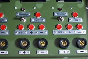 Кнопки для установки зарядных параметров