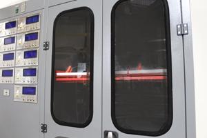 Металлические дверцы шкафа для заряда Светоч