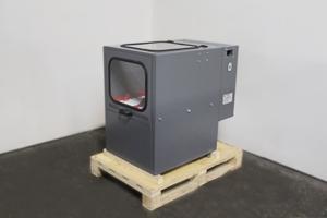 Общий вид шкафа для заряда Светоч