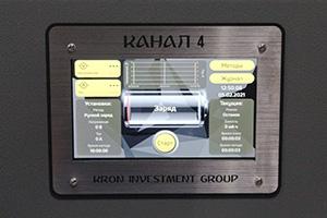 Программное обеспечение металлического шкафа для зарядки АКБ