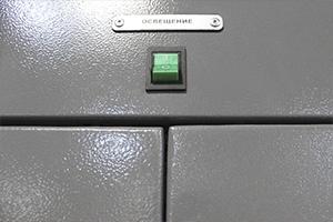 Фото выключателя освещения шкафа для заряда АКБ