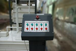 Внешний вид пульта предназначенного для управления процессом перекачки электролита