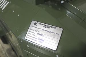 Основная информация об устройстве ППЗУ-4К