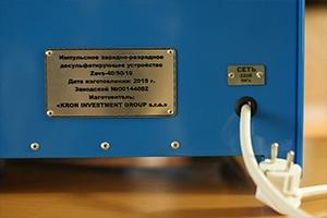 Место подключения сетевого кабеля к зарядному устройству